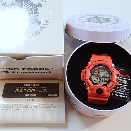 神戸消防局×G-SHOCK RANGEMAN GW-9400FBJ-4JR