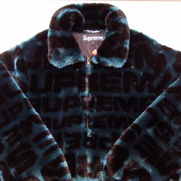 Supreme 18SS Faux Fur Repeater Bomber Teal