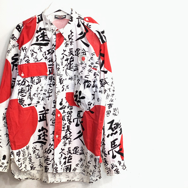 80s LA ROCKA JOHNSONS 武運長久 日の丸 漢字シャツ 買取りました